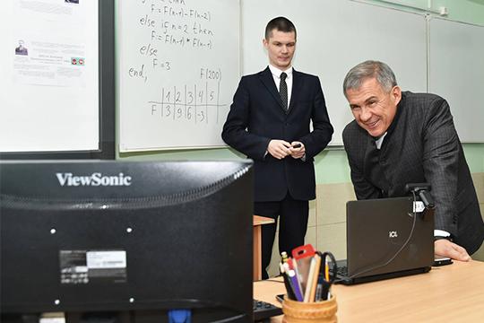 «В этом году в рамках нацпроекта «Цифровая экономика» и по решению президента РТ Рустама Минниханова 100% школ будут обеспечены интернетом скоростью не ниже 100 Мб/с. Такого нет ни в одном регионе России»