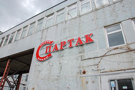 Товарный знак «Спартак» зарегистрирован последний раз в 2011 году на 10 лет и срок документа истекает уже 29 мая 2021 года. Патент прописывает, как пишется название — с использованием белого либо красного цвета