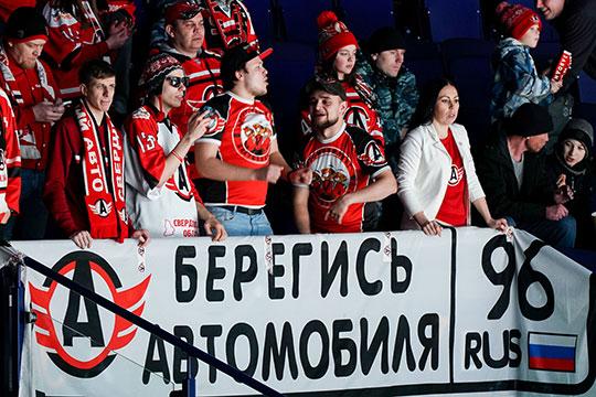 В прошлом сезоне клуб из Екатеринбурга тратил на зарплаты игрокам 1,2 млрд рублей