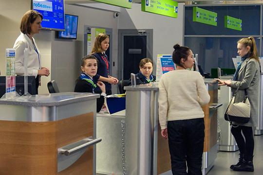 665 сотрудников аэропорта Бегишево сегодня находятся в простое, еще четверо — в отпуске без сохранения зарплаты
