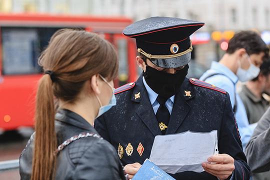 Татарстан обогнал все регионы России по количеству оштрафованных за нарушение режима самоизоляции