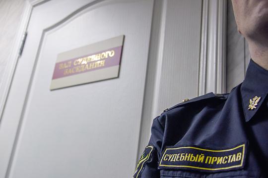 Быстрее всего дела рассматривают в Казани, Набережных Челнах и Нижнекамске
