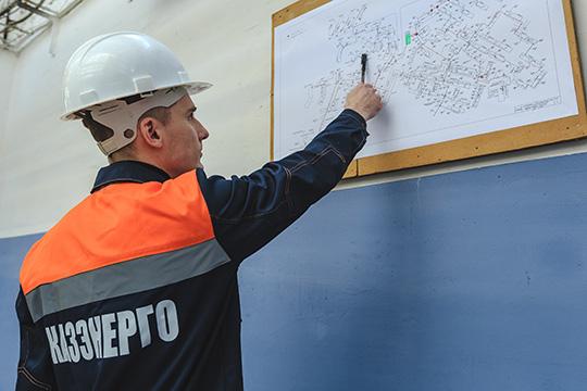 Всего АО«Казэнерго» обеспечивает тепловой энергией 3705 объектов города Казани, втом числе 1973 многоквартирных дома, 327 объектов социальной сферы