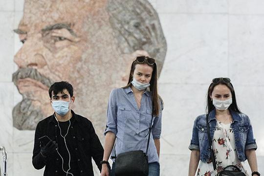 У нас очень высокая концентрация проживания людей в Москве, да и не все граждане в начале эпидемии серьезно отнеслись к рекомендациям по самоизоляции