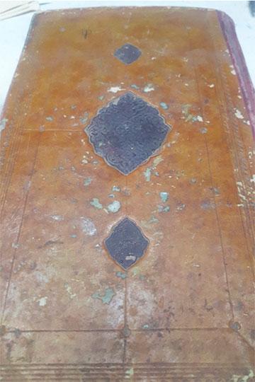 Лакированный переплет среднеазиатской рукописи XIX века