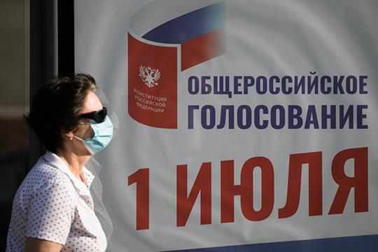 «Вянваре 2020 года своими предложениями о конституционной реформе и заявлением Терешковой Путин покончил с этими досужими мерзопакостными разговорами по поводу преемника»