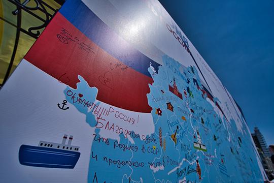 «Конкуренция в России существует только в нестабильной фазе, в тот короткий срок, когда надо освоить новые правила поведения. Эта конкуренция гораздо жестче, чем на Западе»