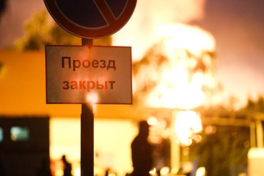 Улица Тэцевская была закрыта для проезда, по периметру охранял территорию кордон Росгвардии