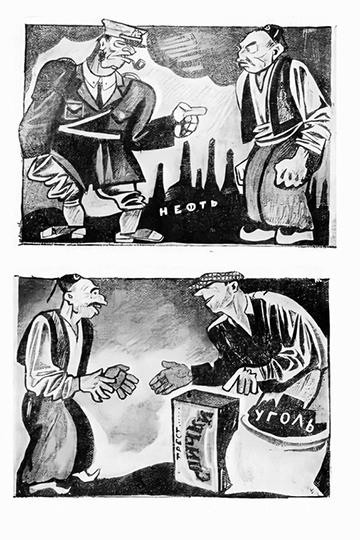 АНГЛИЧАНИН В ТУРЦИИ: - Даешь горючее - получишь дружбу!  СССР В ТУРЦИИ: - Даешь дружбу - получай горючее! Крокодил, март 1925 г. №12(122). Рис. Ю. Ганфа.