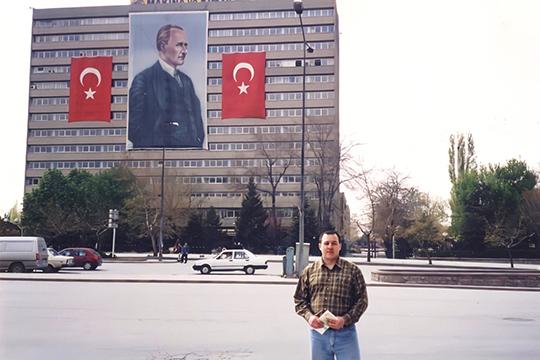 Азат Ахунов в Анкаре во время работы в архивах. 2002 г.