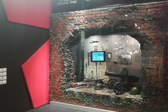 Выставка музея Великой Отечественной войны в Казанском Кремле начинается с небольшой экспозиции, посвященной подвигу защитников Брестской крепости