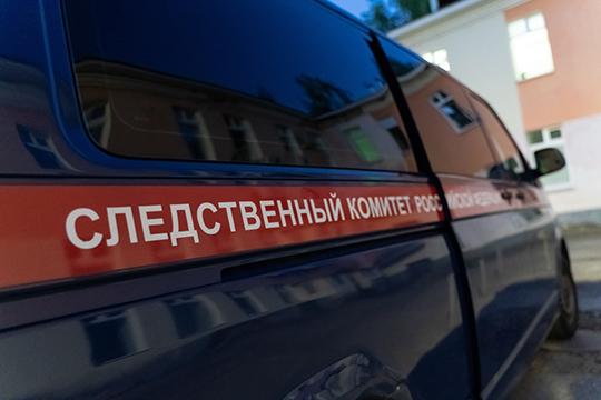 По факту взрыва Следственный комитет возбудил уголовное дело по ст. 217 УК РФ («Нарушение правил безопасности на взрывоопасных объектах»)