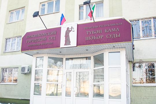 Одна изнижнекамских управляющих компаний— «Жилье»— подала всуд нажителяВиталия Сарафанниковассупругой