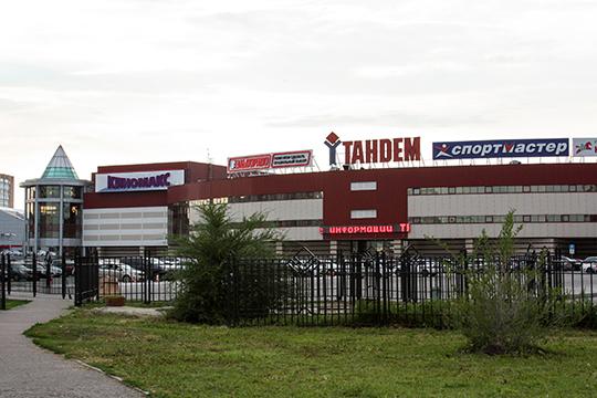 «Действия арендаторов сопряжены сразглашением коммерческой тайны иущемляют права торгового центра»