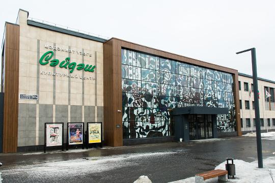 «За полувековую жизнь культурного центра «Сайдаш» впервые провели в нем масштабное обновление, объект получился очень красивым. Ремонт обошелся в 482 миллиона рублей»