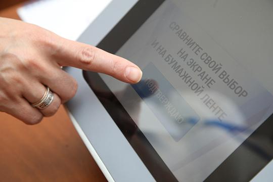За «электронным голосованием будущее», однако нужно время, чтобы создать электронные цифровые участки и настроить платформу для голосования