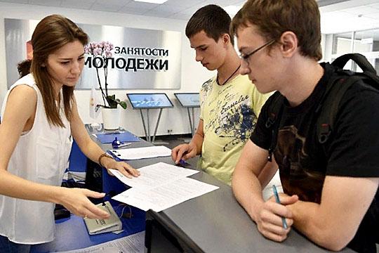 С1июля планируют трудоустройство 2800 школьников.Назарплату для детей, которые будут устроены вбюджетные организации, выделено 8,3млн инаматподдержку— 5,3млн