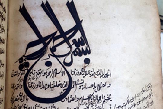 Образец татарского письма XVIII века