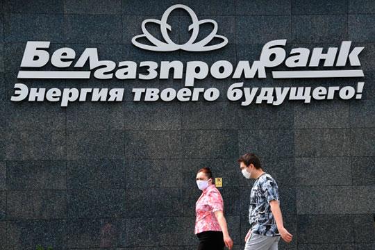 «Белгазпромбанк» принадлежит Газпрому и Газпромбанку, у которых находятся 49,8% акций, еще 0,097% акциями владеет Госкомимущество и 0,266% — ОАО «Газпром трансгаз Беларусь»