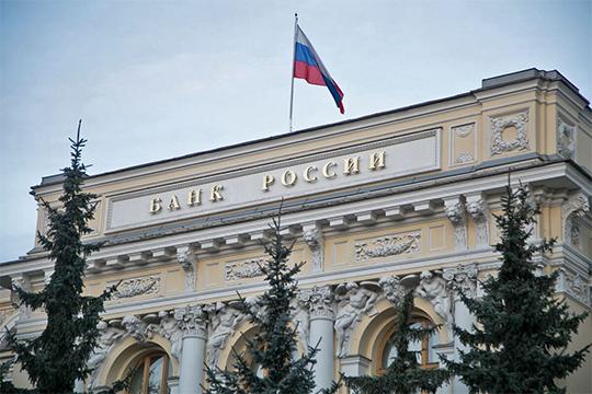 Сегодня совет директоров Банка России принял решение снизить ключевую ставку на 100 базисных пунктов — до 4,5% годовых
