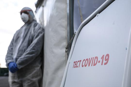 Сейчас вТатарстане ежедневно проводятся 5,5тыс тестов накоронавирус, охват тестирования составляет 119 человек на100тыс населения
