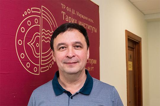 Исполняющим обязанности директора Института истории им.Марджани стал Радик Салихов