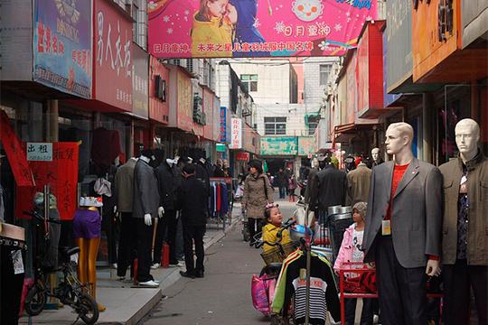 «Трампу и его соратникам необходимо демонизировать разными путями нынешнюю основную мастерскую мира, то есть Китай»