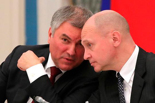 «Текущий контроль за «Единой Россией» Володин (на фото с Сергеем Кириенко) уже утратил. И к составлению списков от партии на выборах 2021 его тоже никто допускать не планирует»