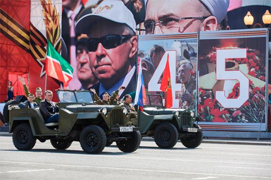 «Это несовсем парад втом понимании, вкотором мызнаем. Это будет торжественное шествие войск, прохождение военной техники без участия зрителей»