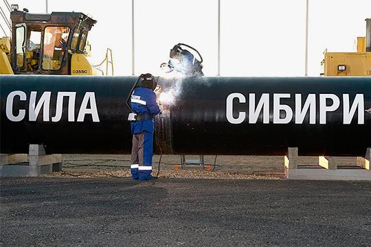 «У нас категорически должен быть запрещен вывоз любого сырья. Это стали понимать: там, где «Сила Сибири», стали строить завод по переработке газа, поэтому в Китай пойдет уже метан и остальные фракции. Но в Европу идет именно природный газ»