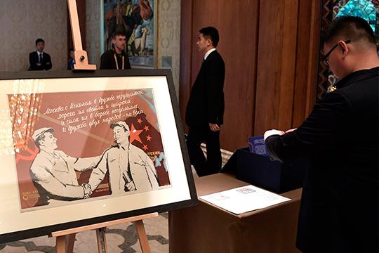 «Китай — наш политический союзник. Если мы попытаемся закрыться от него, это вызовет массу осложнений. Так что нам надо создавать экономическую политику, но при этом координировать ее с китайскими политическими союзниками»
