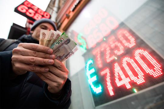 «Финансовая система, построенная наамериканском долларе, должна быть как-то реорганизована. Как это произойдет, пока никто точно незнает»