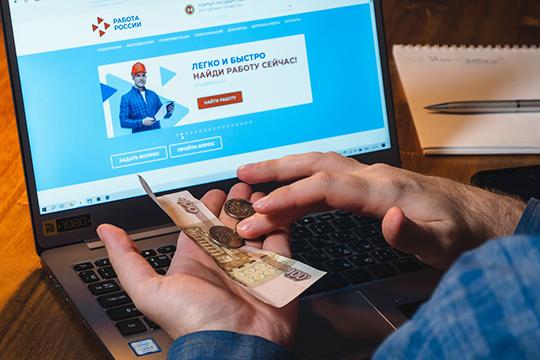 Напортале «Работа России» пока что зарегистрировано 345 предприятий. Помнению Кропотовой, ихдолжно быть больше, так как регистрация напортале— это возможность получить финансовые ииные формы поддержки