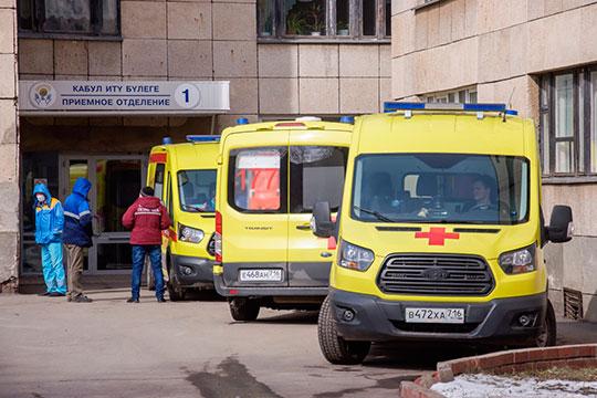 Тот факт, что горбольницу №5 переделали под ковид-диспансер — это, по мнению Нафикова, совершенно правильное решение, потому что одна инфекционная больница не справлялась