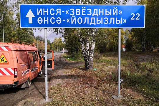 Заблудиться крайне сложно— навсём пути следования стоят дорожные указатели «ИНСЯ-ЗВЕЗДНЫЙ»