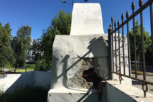 «Посмотрите, что происходит, кто-то обвалил конструкции арки, скоро все упадет»