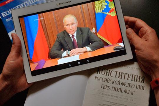 Путин: «Эпидемия не закончилась, еще предстоит додавить эту заразу. Но жизнь берет свое…»