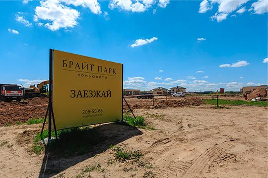 На границе Приволжского района Казани вместо элитного коттеджного поселка «Ясная поляна» ООО «Корнер» построит ЖК «Брайт парк» для 12,8 тыс. человек