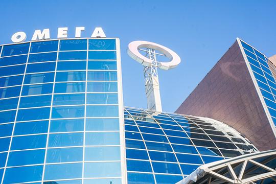 Торгово-развлекательный центр «Омега» открылся вмае 2007 года иявляется одним изсамых больших торговых объектов Челнов