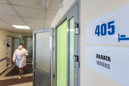 Пациент, у которого есть симптомы COVID-19, поступает в РКБ, у него берут анализы и делают томография лёгких, после чего в течение пяти минут у врача появляются визуальный и текстовый отчёт о их состоянии