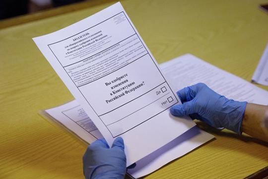 «Голосовать надо по пакету поправок. В бюллетене один вопрос: вы одобряете изменения в Конституции РФ? Всего лишь два варианта ответа: да или нет»