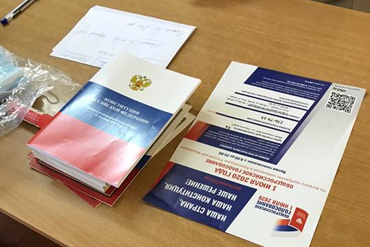 Масштабные изменения в основной закон президент России Владимир Путин впервые анонсировал в послании Федеральному собранию 20 января этого года