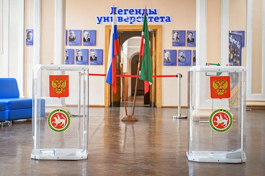 Следующий пункт на нашем пути — более престижный, участок №42. В главном здании КНИТУ-КАИ традиционно голосует главная элита татарстанского истеблишмента