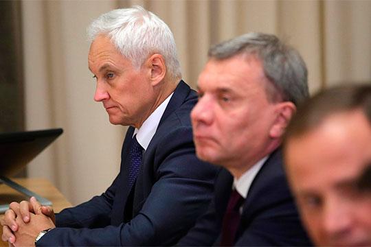 По факту Борисов и Белоусов заставили председателя Центробанка Эльвиру Набиуллину второй раз снизить ключевую ставку