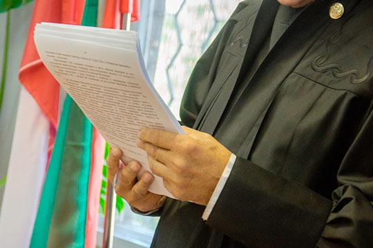 Как стало известно «БИЗНЕС Online», федеральный судья Вахитовского районного суда Алмаз Мухаметшин может стать председателем Спасского районного суда