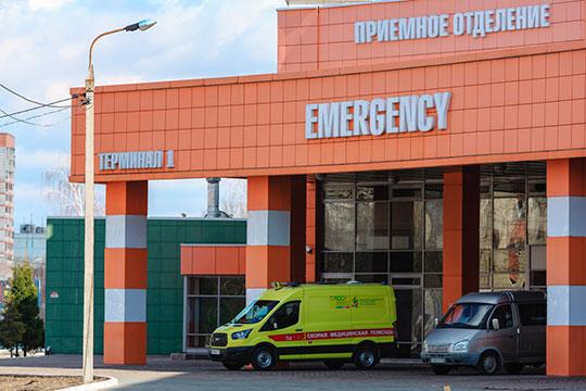 «Изначально под борьбу сковидом были выбраны флагманы— первый удар взяли инфекционная больница, горбольница №7 иРКБ. Эти три учреждения принимают самых тяжелых пациентов»