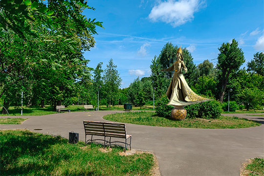 В Парке Молодоженов