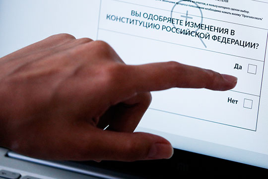 «Что касается электронного дистанционного голосования, то за ним будущее. Это удобно, быстро и дешевле, чем обычное голосование»