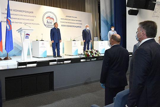 Фарид Мухаметшин сразу же предложил уложить все собрание, включая тайное голосование, в полтора часа, поэтому начали без долгих предисловий