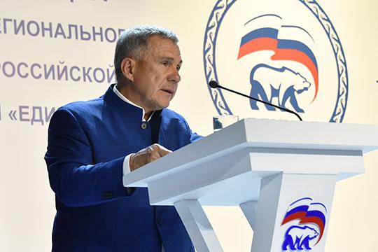 Рустам Минниханов: «Я признателен партии «Единая Россия», общественным организациям и коллективам, которые поддержали выдвижение моей кандидатуры»